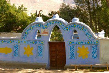 Sufi museum seen in Pamirs during Tajikistan holidays