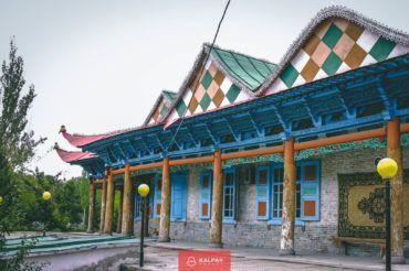 Karakol Travel, Kyrgyzstan