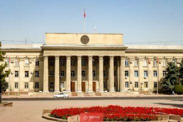 Kyrgyzstan tour Bishkek