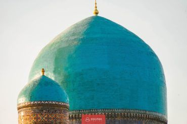 Samarkand blue UNESCO heritage