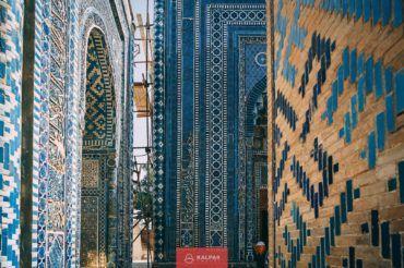 Timurid architecture, Samarkand, Uzbekistan