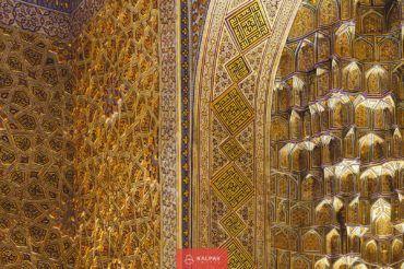 Uzbekistan, golden interior