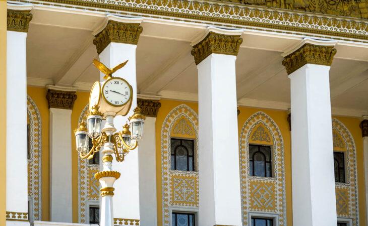 Almaty building