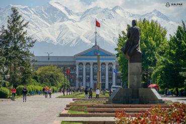 Bishkek buildings