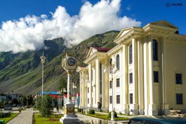 Khalai Kumb in Tajikistan