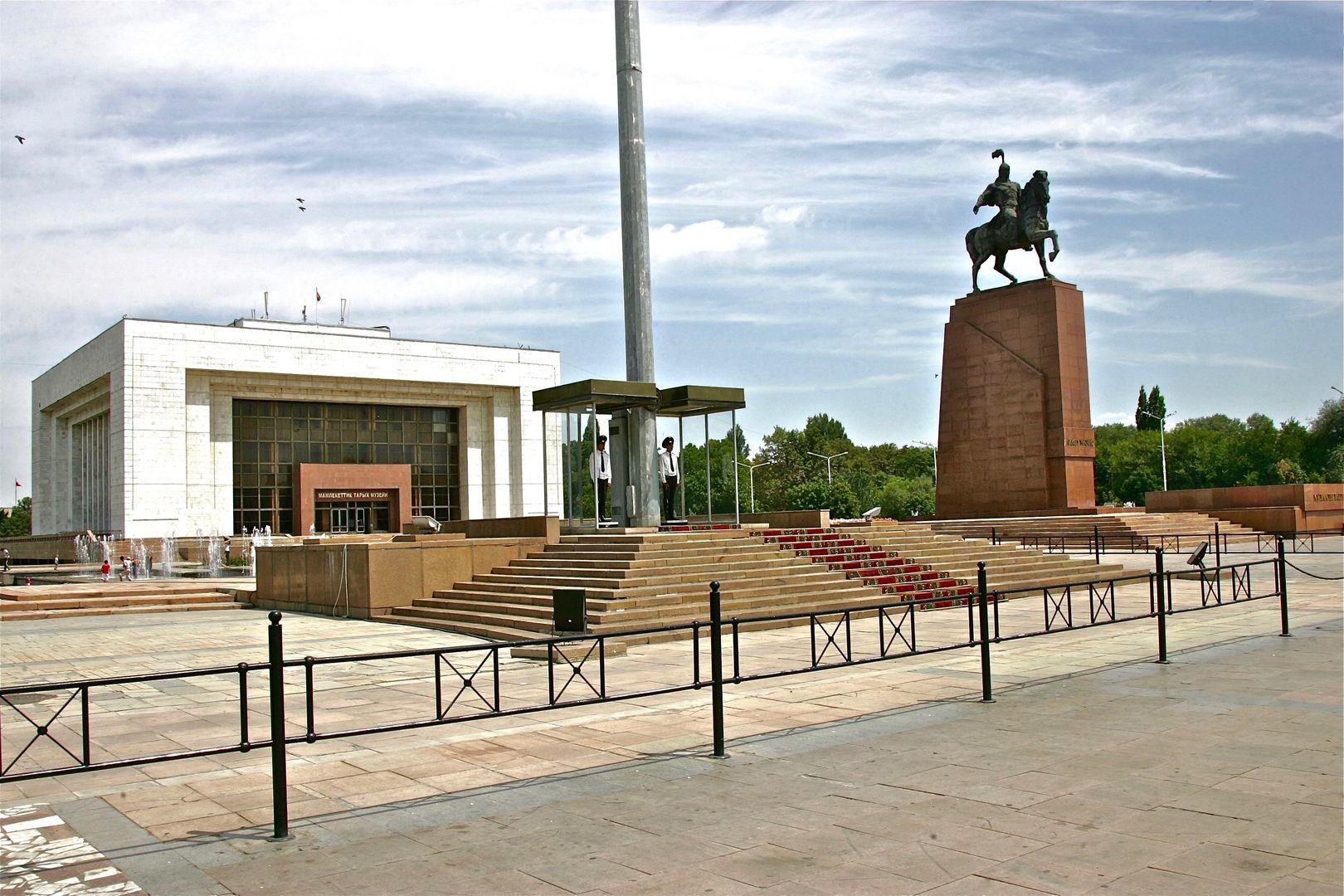 Bishkek City Tour, Ala Too Square