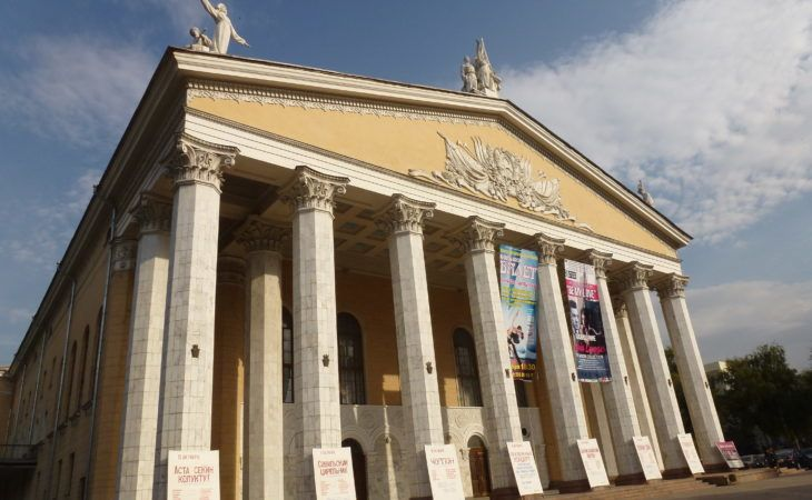 image of building of the opera and ballet theater in Bishkek during Central Asia Tour