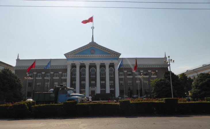 majors office in Bishkek as seen in Central Asia Tour