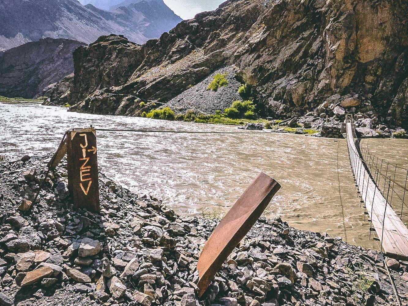 Pamir Highway Jisew Trekking Tour Tajikistan