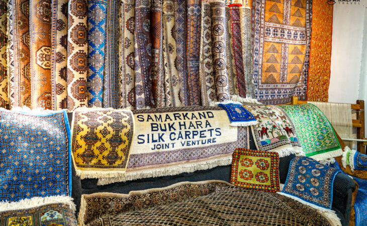 Silk Road carpets