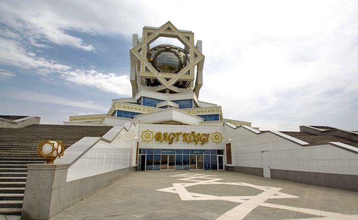 Best of Central Asia Tour- Ashgabat city