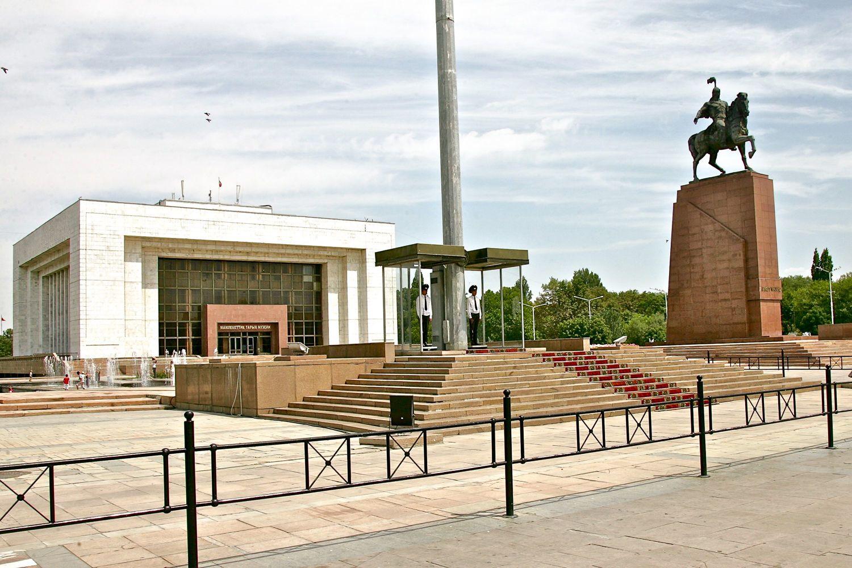 The National Museum during Bishkek City Tour