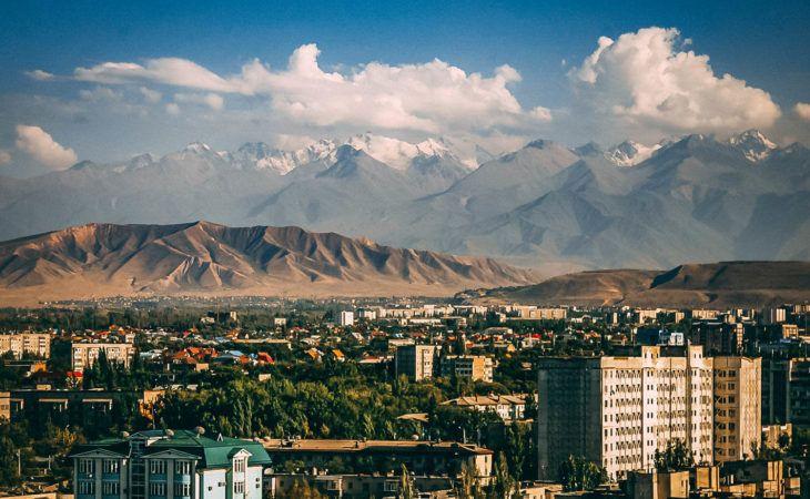 Bishkek View, Kyrgyzstan