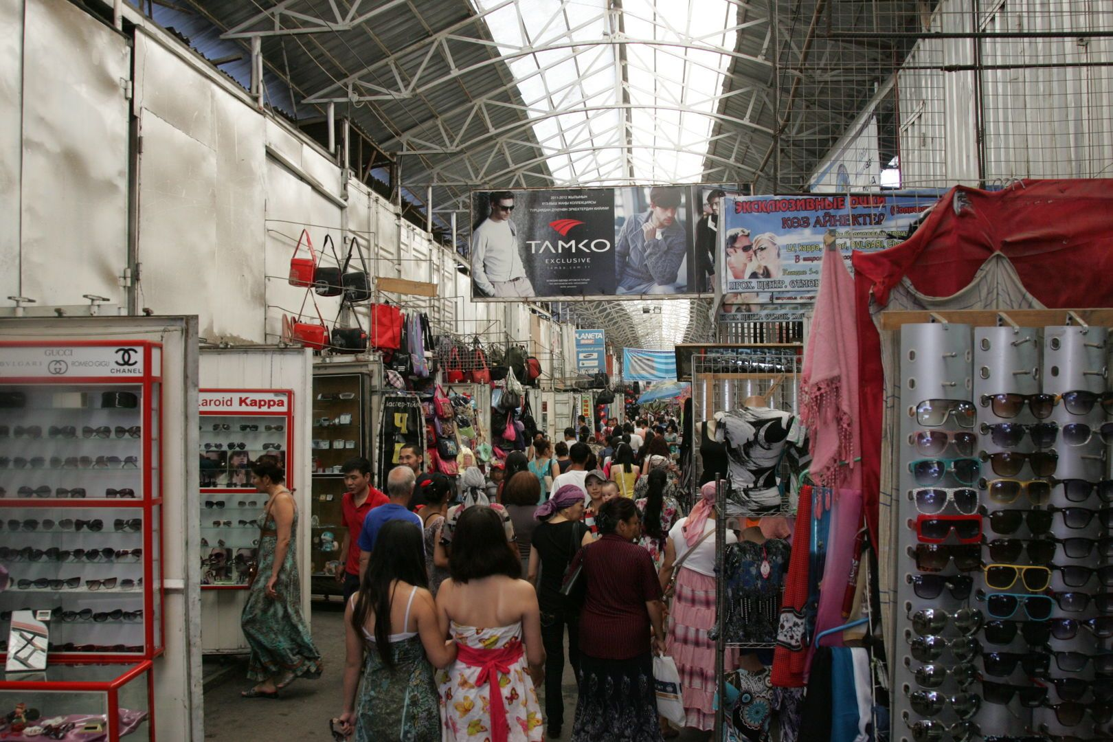 Dordoi Bazaar, biggest in Central Asia, Bishkek City Tour