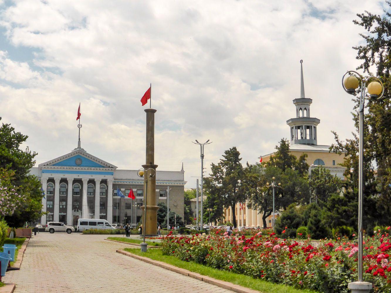 mayor's office, Bishkek City Tour