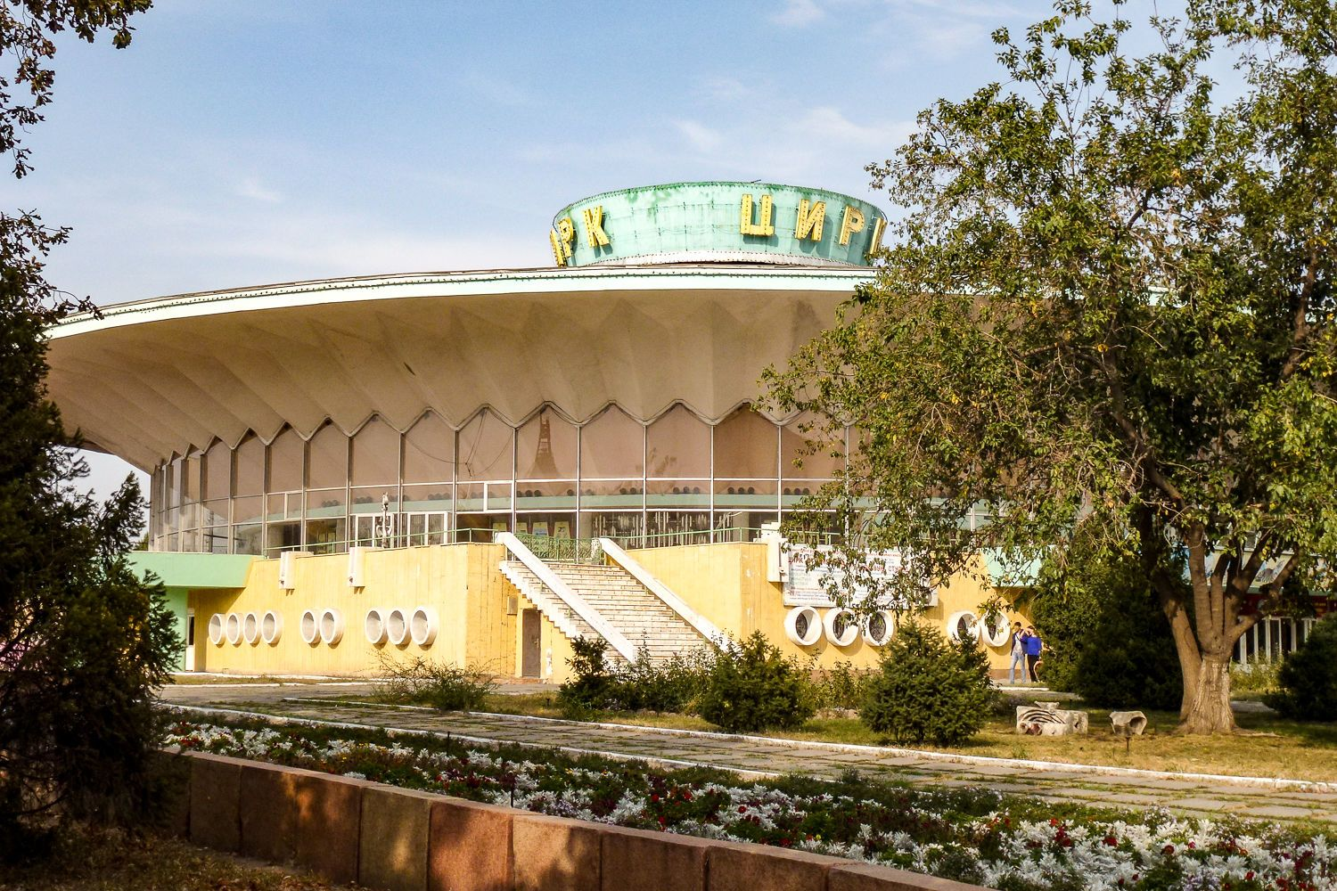 Round building of the permanent circus in Bishkek City Tour