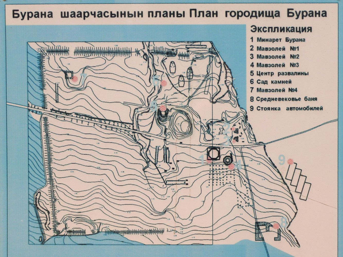 Burana arcehological complex map