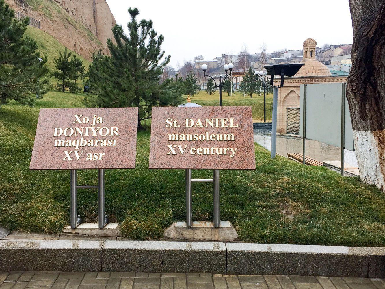 Prophet Daniel Grave in Samarkand Uzbekistan Central asia travel blog