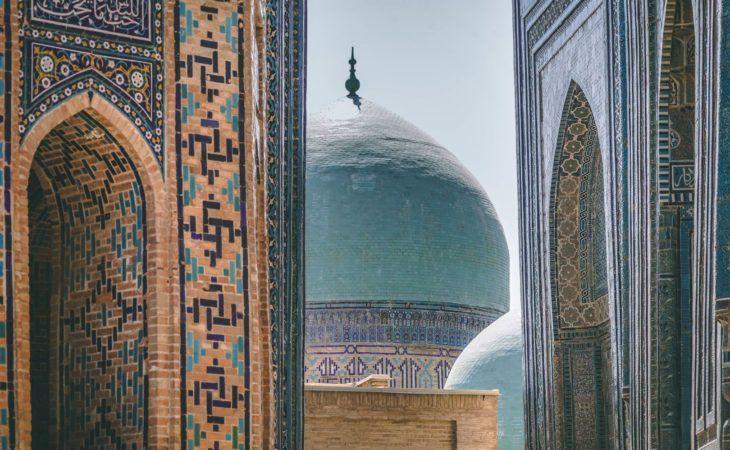 Samarkand City Tour, architecture