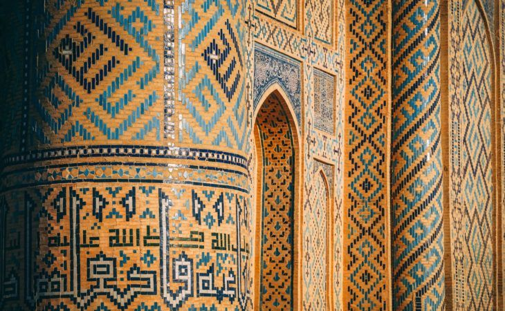Uzbekistan-Stan countries travel