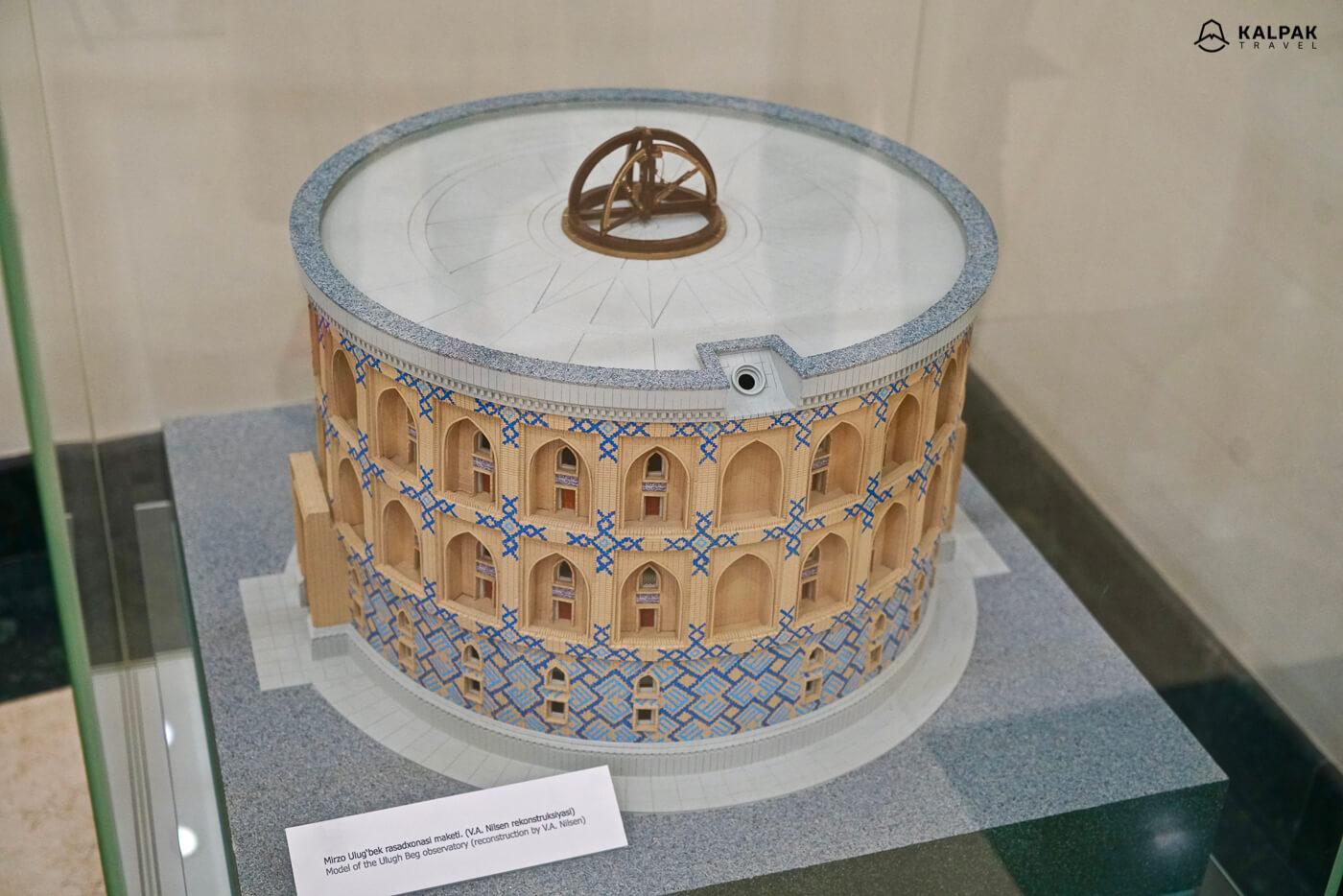 Model of Ulughbek's Observatory