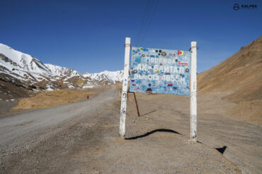 Highest Pass Ak Baital on Pamir Highway