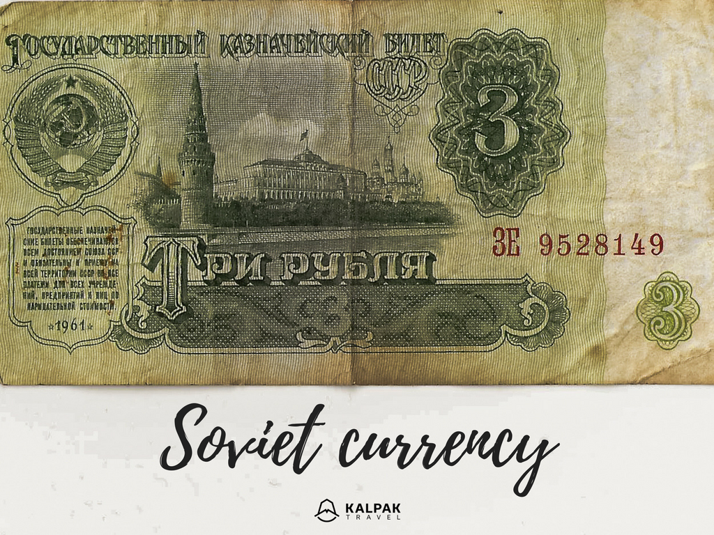 Soviet money and currency