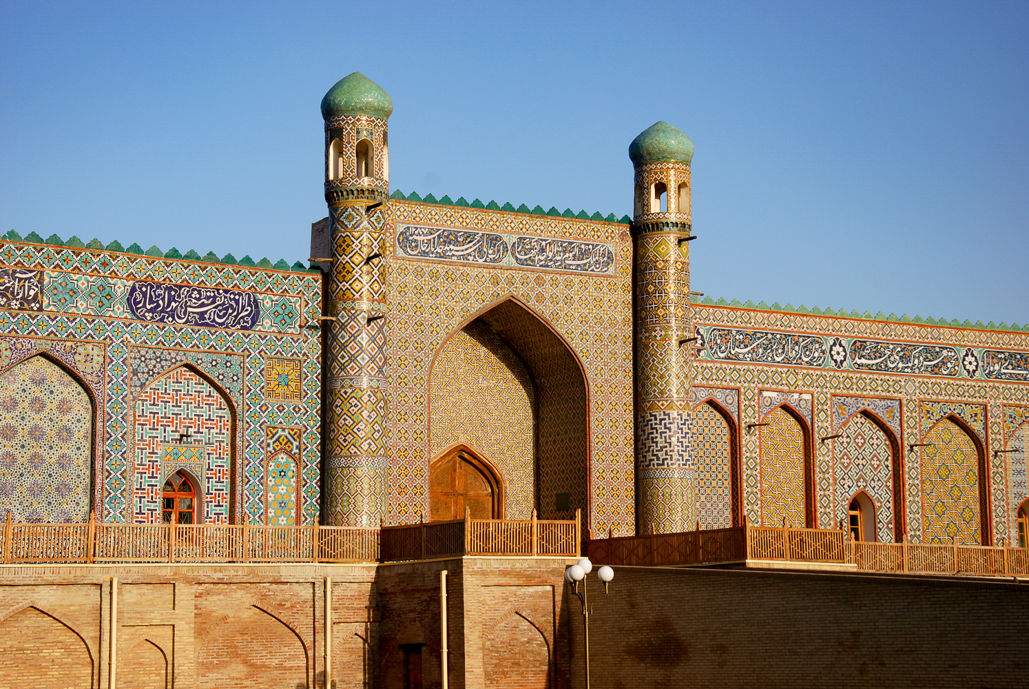 Arabic inscription on Khudoyar Khan Palace, Kokand