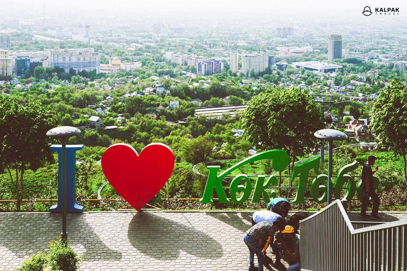Kok Tobe view in Almaty