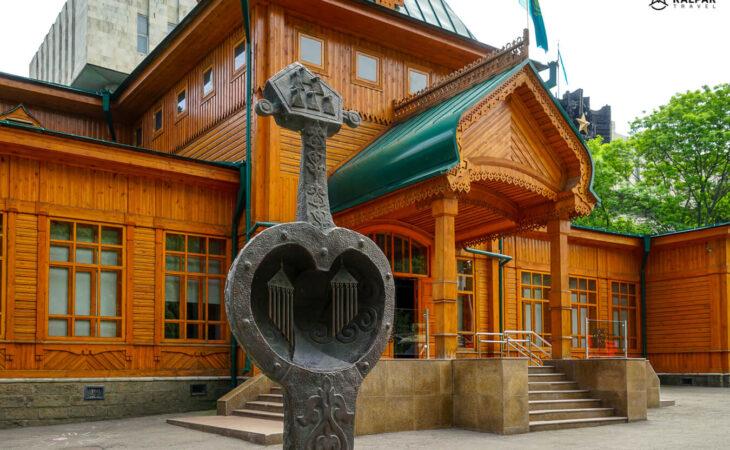 Almaty music instruments museum