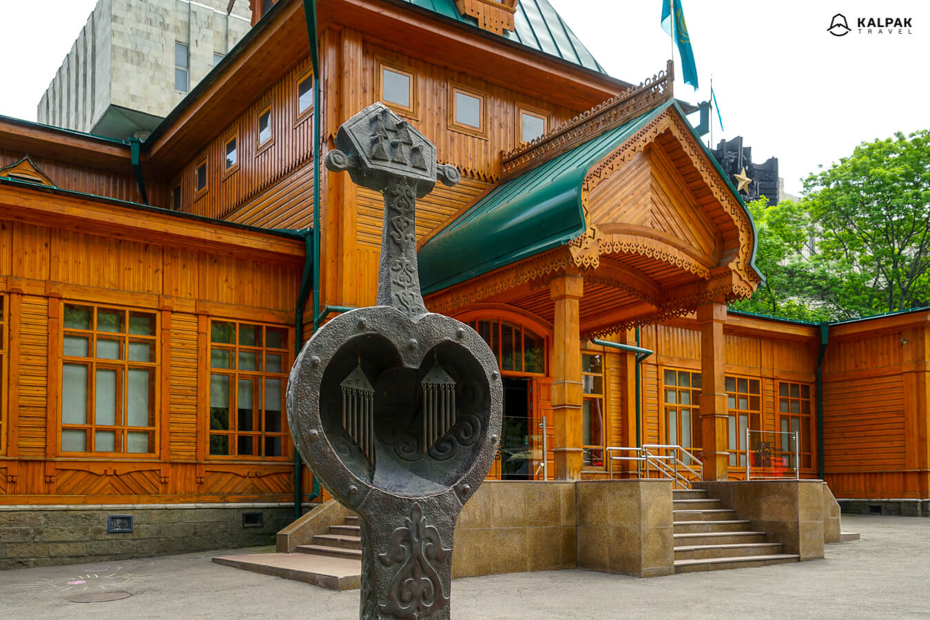 Almaty music instruments museum