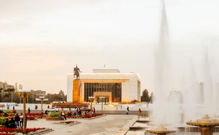 Bishkek main square
