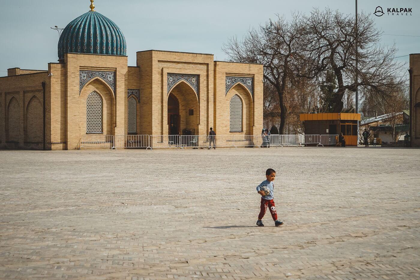 Tashkent Muy Muborak building with oldest Koran inside