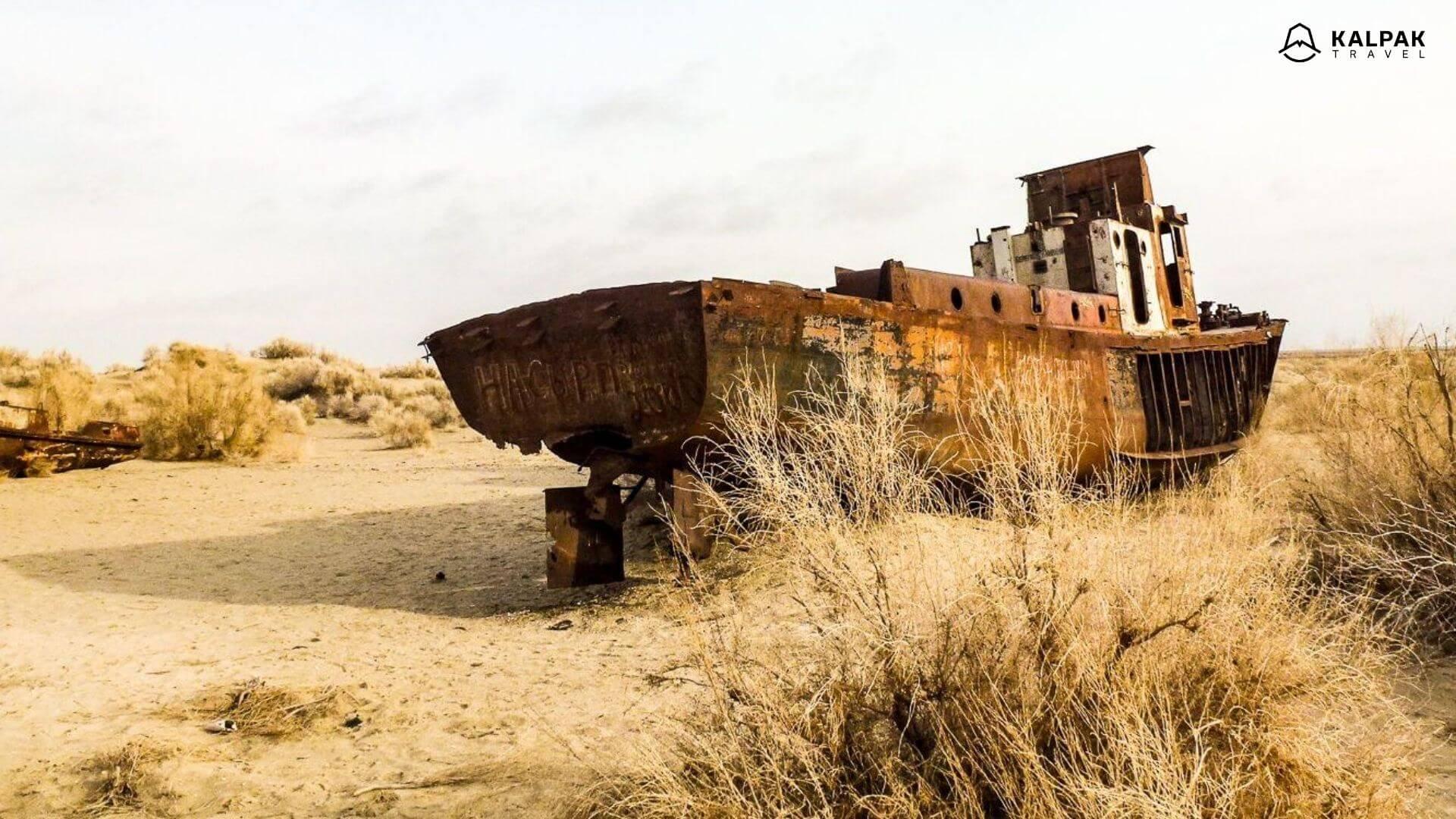 Aral Sea ship on sand in Uzbekistan
