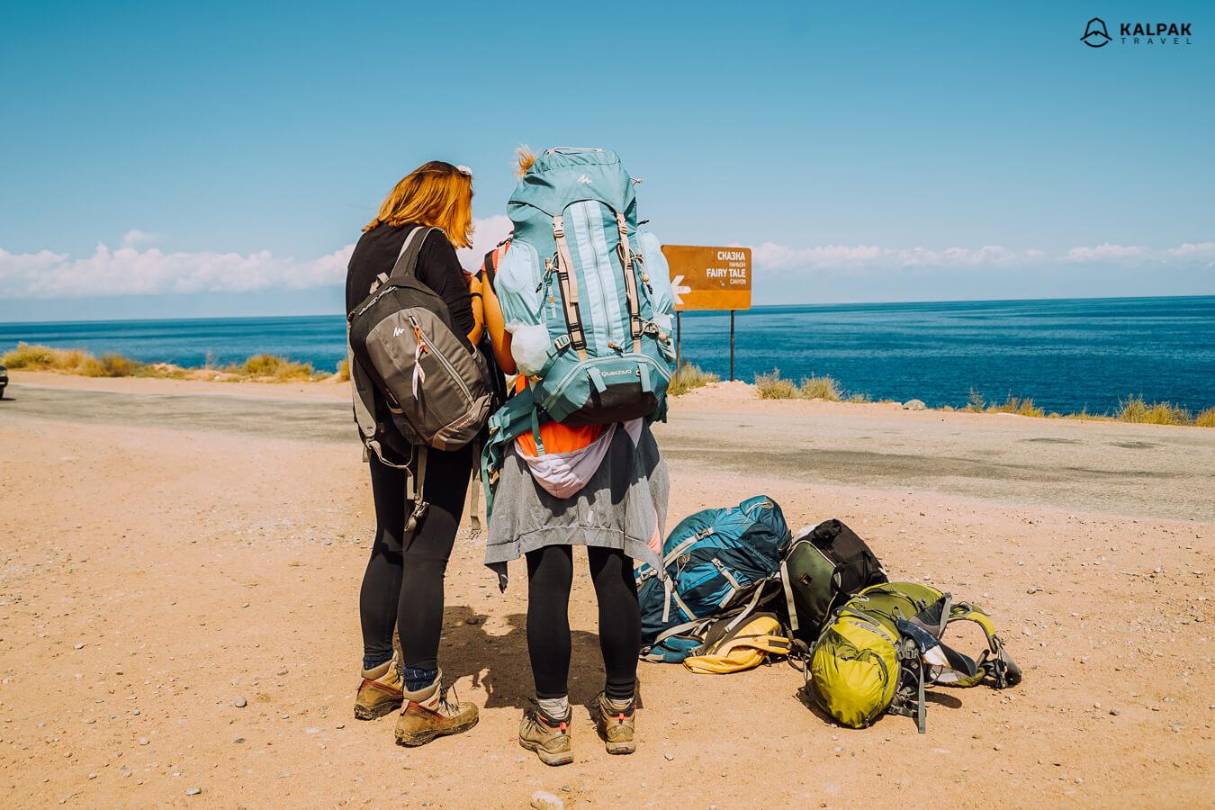 Trekking in Central Asia