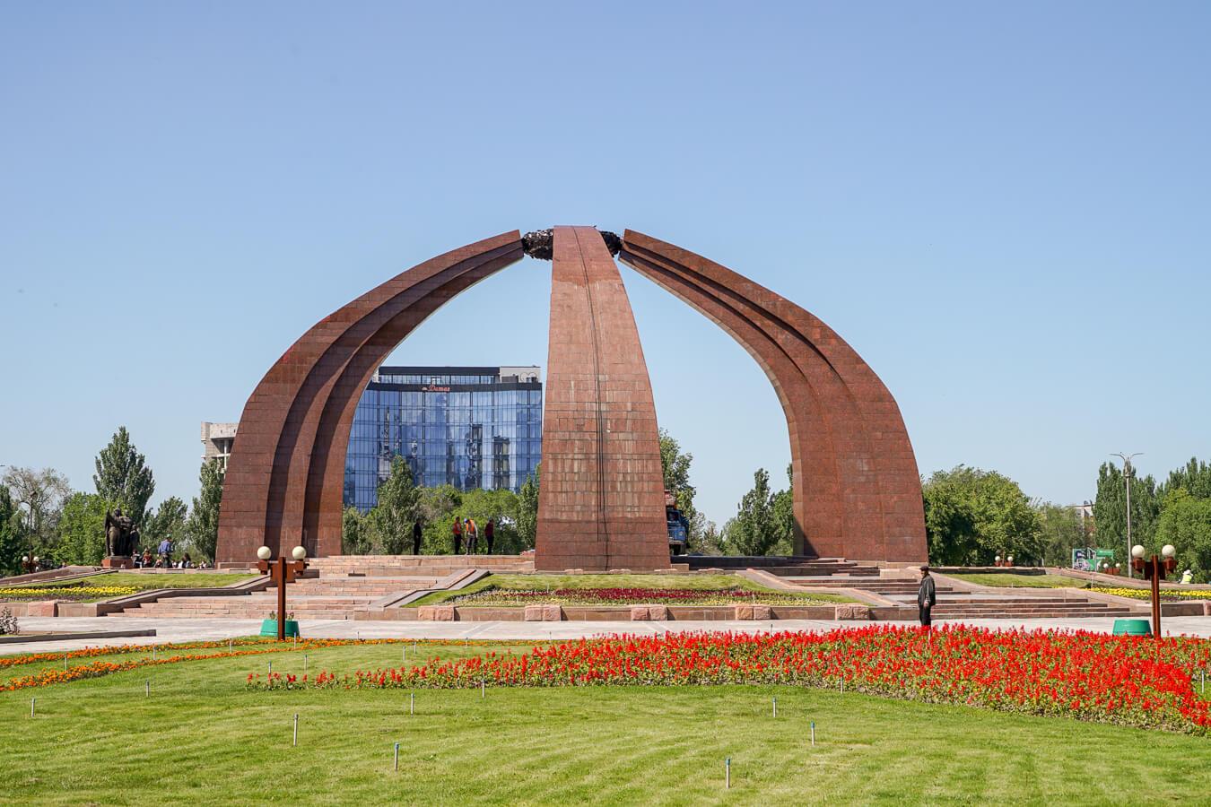 Bischkek Kirgisien victory square