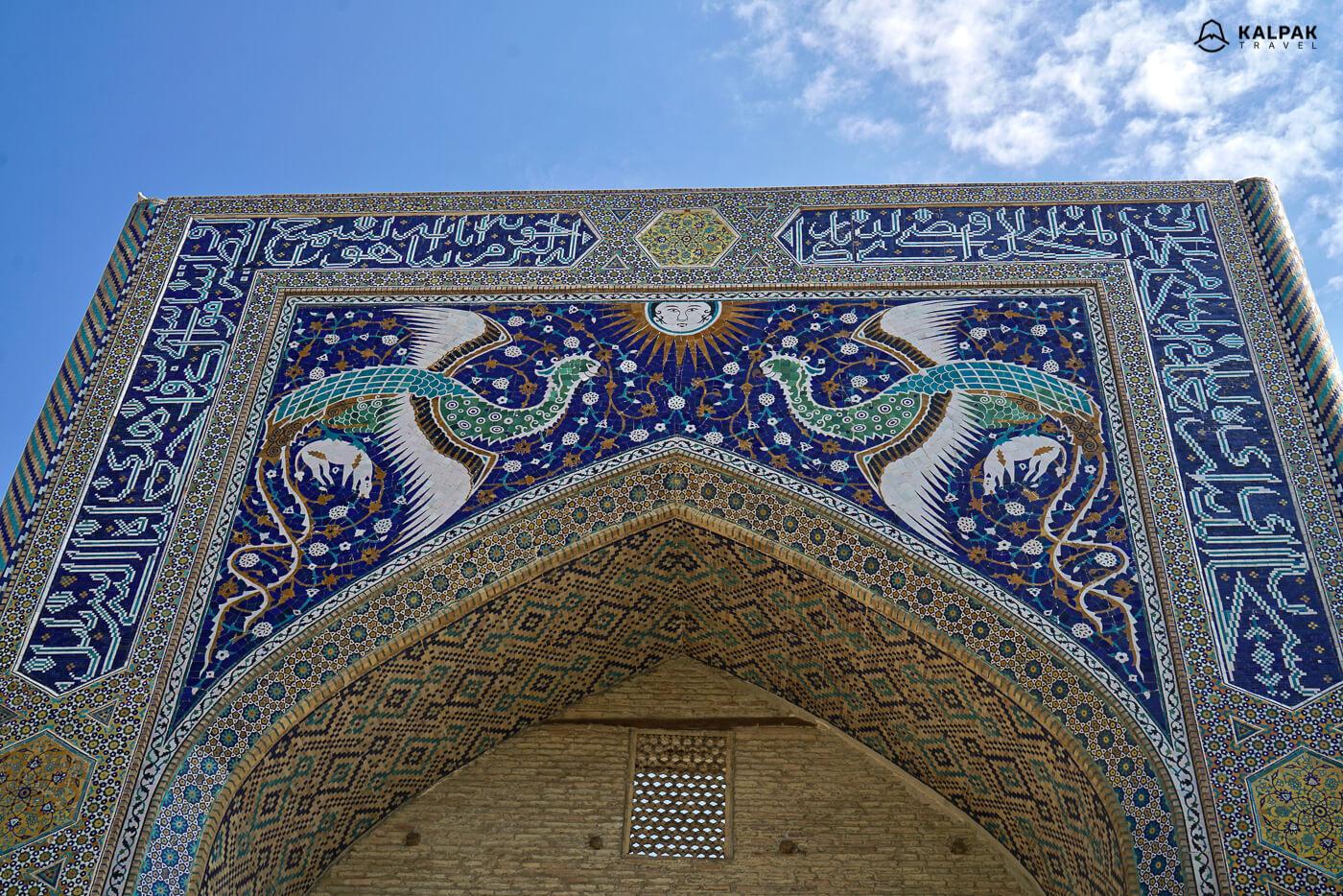 Buchara Karavansarai mosaics