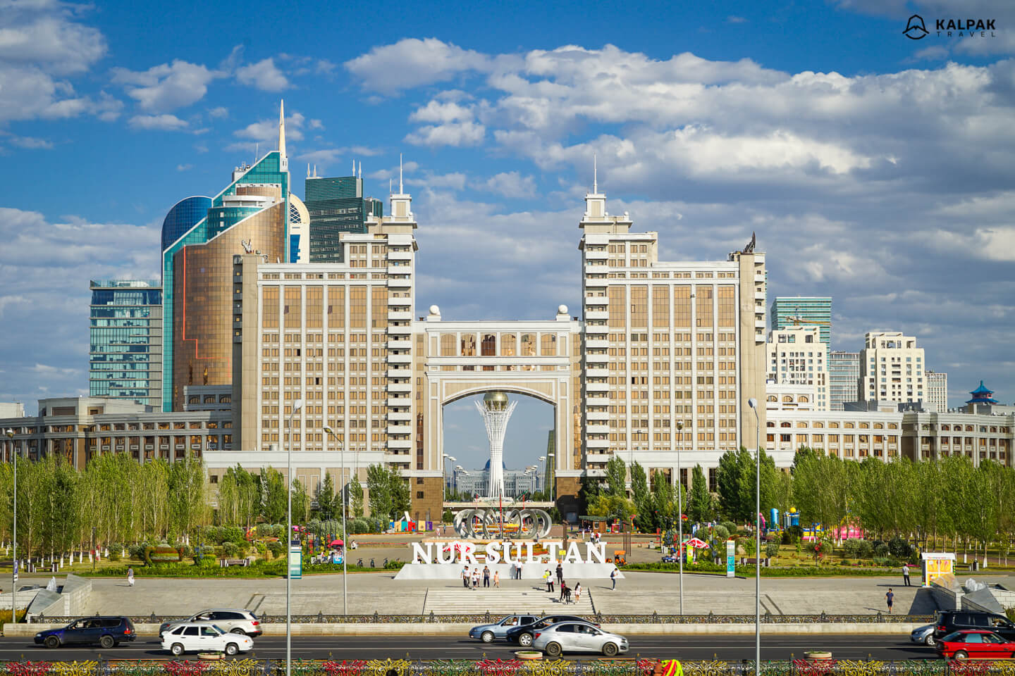 Rose-gold large building of Kazmunaigaz in Nur-Sultan
