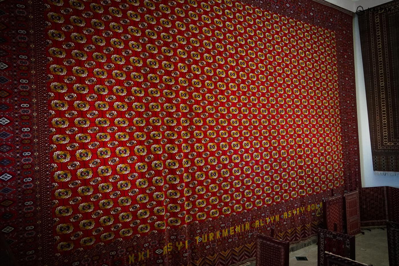 Turkmen carpet museum in Ashgabat
